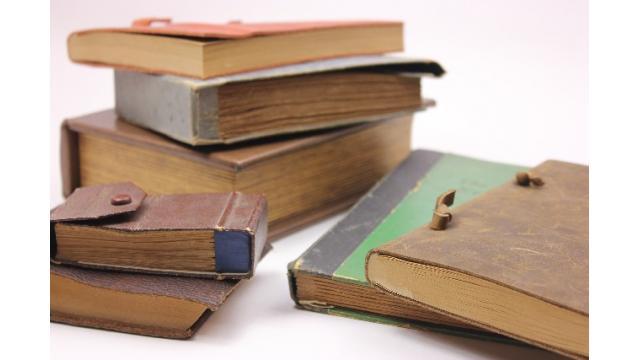 金銭教育をするための教科書