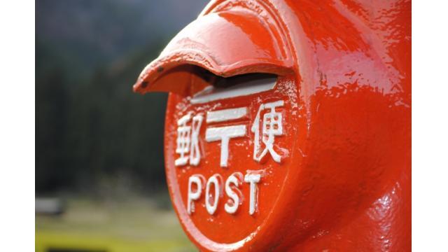 日本郵政(6178)の復活はあるのか