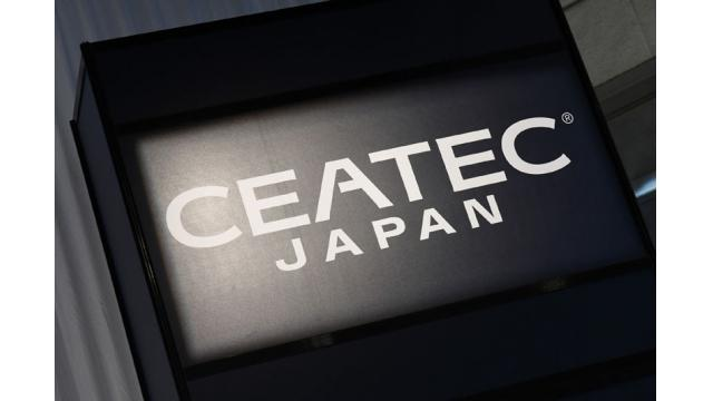 ■山本潤と行く CEATEC JAPAN 2017 訪問ツアー 参加者募集!■