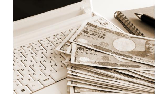 有料メルマガライブラリから(236)割安企業を選んで分散投資を行えばリバウンド相場で大きく稼げる