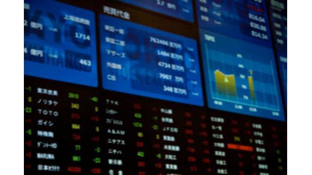 株式投資の一考察(その1:株価について)