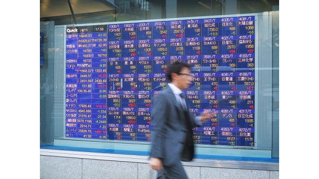 見慣れた株価VS見慣れぬ株価