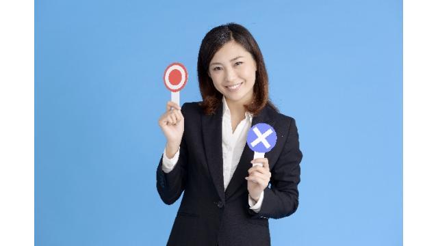 バリュー株の存在は日本株の救い?それとも重い課題?