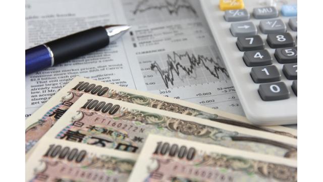 有料メルマガライブラリから(256)「投資家の欲望により歪んでいる株価を利益に換えたい」
