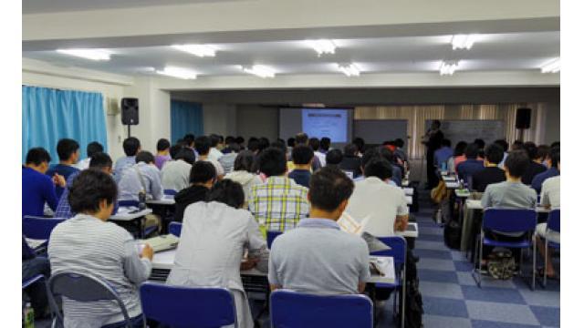 【お知らせ】アイルさん主催 東京勉強会が8/25に開催されます!