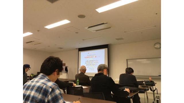 たけぞう氏「中長期投資家に向けた役に立つトレード法セミナー+YEN蔵氏との座談会」開催!」