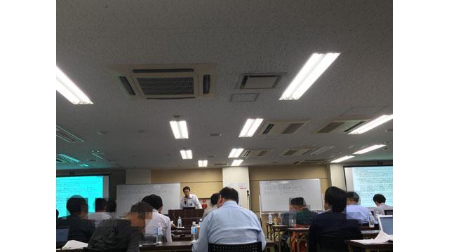 【残り3席!】株式投資に活用!知財情報活用セミナー