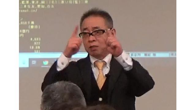 【第2回大魔神氏注目銘柄セミナー+YEN蔵氏座談会開催!!】