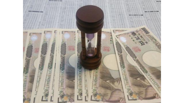 金融庁の報告書 老後に2000万円必要?