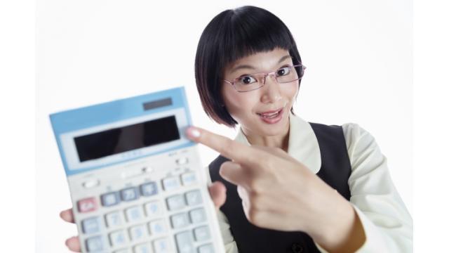 """平均で語るのは無意味""""毎月5万円不足問題"""""""