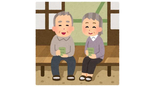 ぬくぬくホッコリ株日記 定年後は株で楽しく暮らしたい(1) ※2007年4月3日掲載