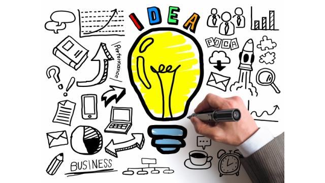 投資アイデアの創出その8 アイデアを出す際の原則を決めてみる