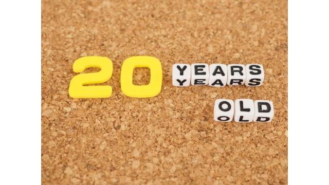 21年目の億の近道