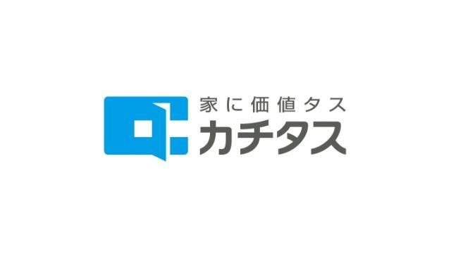 山本潤監修「グロース銘柄発掘隊」#60  カチタス(8919) 2020/05/19