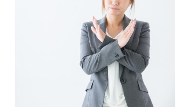顧客の行動から考える残念な3つの資産運用パターン