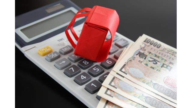 お金は貸してはいけない、借りてはいけない