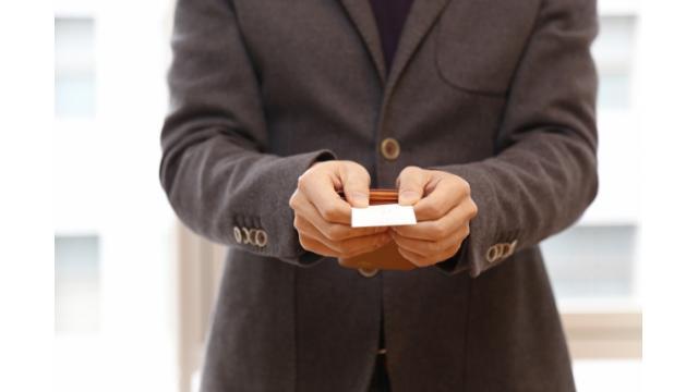 社外取締役制度を有効活用する企業