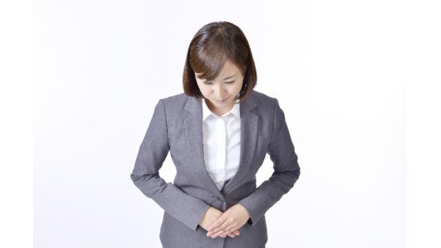 億の近道通算4500号配信記念プレゼント企画!