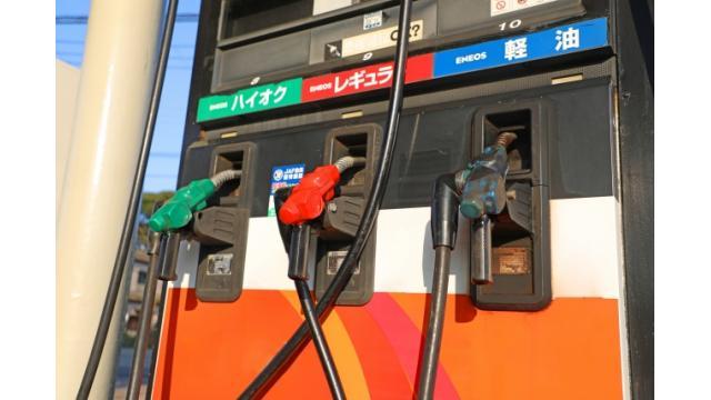 燃料価格高騰