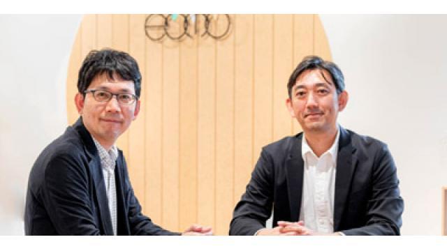 『あたらしいお金の教科書』の著者新井和宏さんと考える、これからのお金の使い方-前編