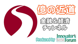 モノづくり企業の評価 トヨタ(7203)&ノーリツ鋼機(7744)