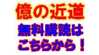 為替市場動向~緩和期待外れた後のドル円相場は?~
