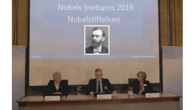 ノーベル平和賞に「ノーベル財団」