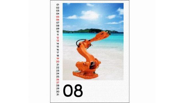 「わいせつ性高い」 ロボットカレンダー、発売延期に