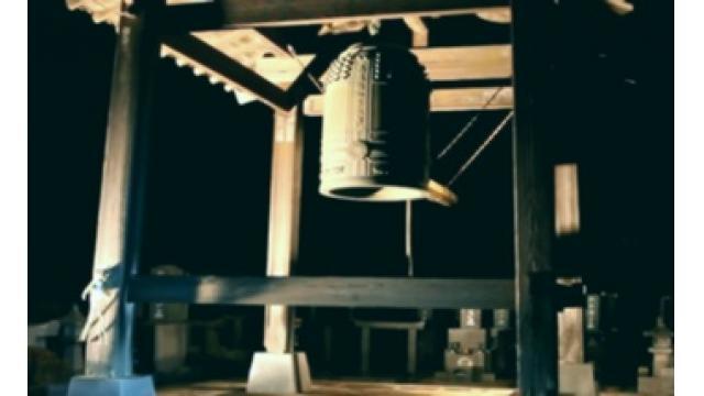 全自動除夜の鐘、設定ミスで鳴りやまず 長野・呪曼寺