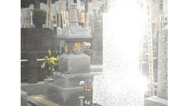 石灰岩のはずが… キラキラ「デコ墓石」届く 秋田