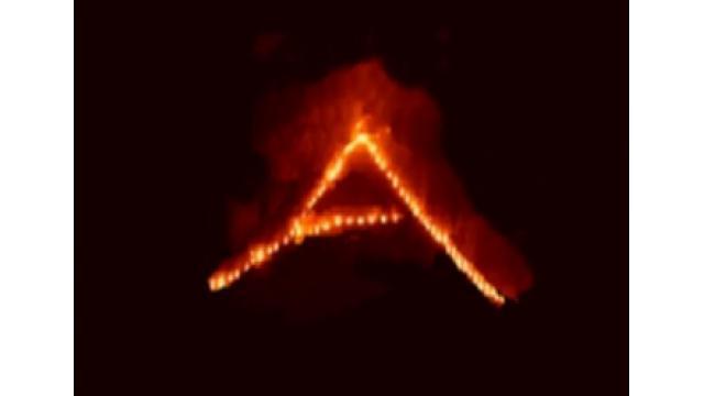 夏の夜空照らす「大文字」送り火 米加州でも