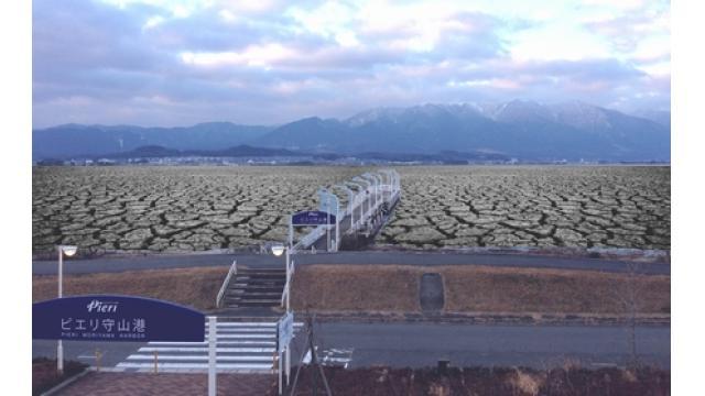 「琵琶湖の水ぜんぶ抜く」 外来魚駆除に「排水」の陣
