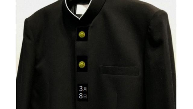 第二ボタンもデジタル化 物理ボタン廃した制服、高校生発明