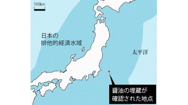 銚子沖に海底醤油田 埋蔵量数百年分か