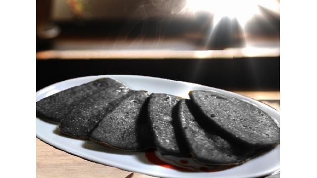 はんぺん漁、史上初「黒」が逆転 静岡・駿河湾