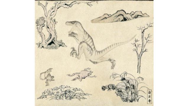 【企画広告】「鳥獣戯画」続編? 三宅島で恐竜描いた絵巻物見つかる
