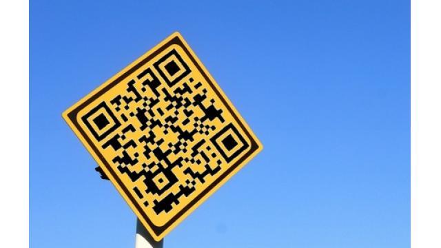 QR標識の試験運用始まる 国際化に対応 北海道