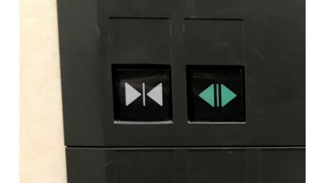 カラス、エレベーター開閉ボタンを一発で認識 出雲産大