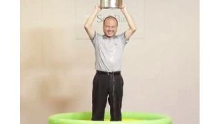 日本発「ボイルド・バス・チャレンジ」 成功なるか