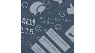 【企画広告】ネット疲れをリセット 「ストレスフリー・クラシック」を試す
