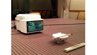 【訂正報】KDDI、次世代炊飯器「INFOJAR」を発表