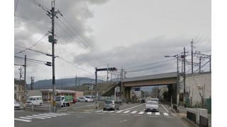 学費無料 内閣直轄のエリート大学、京都に