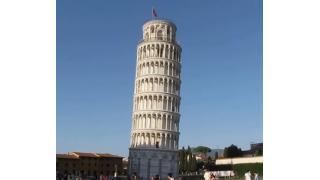 傾きタワー、施工業者が600年後に謝罪 イタリア