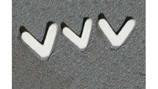 vvvウイルスの傾向と対策 専門家に聞く
