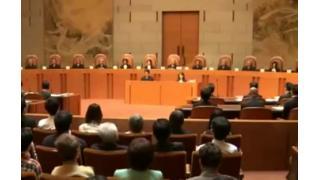 名字放棄求める裁判 最高裁で弁論