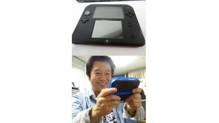 【ソルのゲー評】海外だけで発売の『ニンテンドー2DS』を入手!