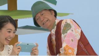 あのノッポさんがしゃべりまくって踊りまくる! PS Vita『Tearaway』を紹介する架空の番組『つきやぶって つながろ』