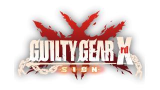 GUILTY GEARXrd オンライン初心者大会開催!