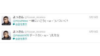 【初心者必見】ニコニコ生放送主のツイッターを見てみた