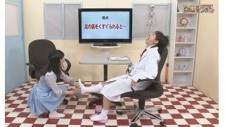 金田朋子の【金朋声優ラボ2】7月ゲストは?鈴木絵理さん!